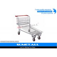 Buy cheap Steel Supermarket Shopping Trolley Extra Large Shopping Cart For Wholesale Market from wholesalers