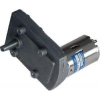 Buy cheap DC Geared Motor (for welding machine) product