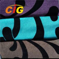 Buy cheap 100% Polyester Colorful Sofa Upholstery Fabric 1.4-1.6M Width SGS Approval from wholesalers