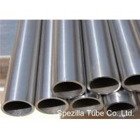 Buy cheap DurableGrade 2 Welded Titanium Tubing Cold Drawn 25.4mm X 0.889mm X 7.5 Mtr from wholesalers