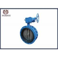 Buy cheap Blue Color Soft Seal Butterfly Valve , Manual Butterfly Valve Lightweight from wholesalers