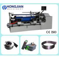 Buy cheap HJ Gravure Proof Machine Rotogravure Printing Press Proofing Machine Gravure product