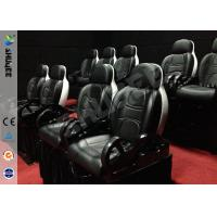 Buy cheap Customized Cinema Movies Theater With Emergency Stop Buttons For Indoor Cinema product