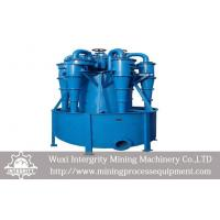 Buy cheap Mineral Hydro Cyclone Classifier for Mineral , Hydrocyclone Separator from wholesalers