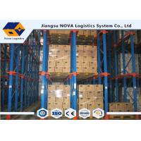 Buy cheap Factory Warehouse Storage Drive In Pallet Racking With Corrosion Protection from wholesalers