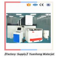 Buy cheap factory supply water jet cutting machine from wholesalers