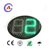 Buy cheap 200mm Road Sign Solar Traffic Signals Head from wholesalers