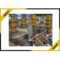 Buy cheap Concrete Formwork Self Climbing Scaffold System Stable Painted Galvanized product