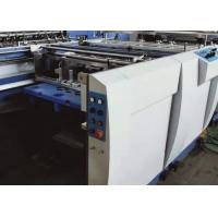 Buy cheap PE / OPP Film Fully Automatic Lamination Machine 1050 * 820MM Max Paper from wholesalers