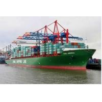 Buy cheap 20ft/40ft/40hq  container  sea  freight  from China to Canana/Australia from wholesalers