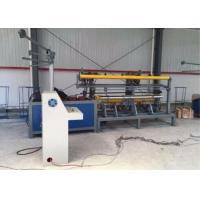 Buy cheap Railway Guard  Chain Link Mesh Machine , Semi Automatic Chain Link Fencing Machine  from wholesalers