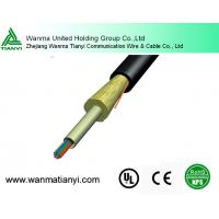 Buy cheap 120m Span Aerial Self Supporting Fiber Optical Cable ADSS product
