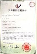 Shanghai Hong Ming Textile Machinery Co., Ltd. Certifications