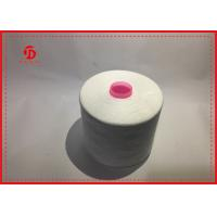 Buy cheap 40/2 40/3 Raw White Ring Spun Polyester Yarn Customized Single / Double Twisted from wholesalers