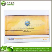 Buy cheap (FREE DESIGN) plastic poly bubble mailers padded customized For Packaging Co-ex bubble bag from wholesalers