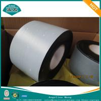 Buy cheap 0.5mm thickness Butyl Rubber Tape , Pipe Wrapping TAPE BLK or WHT color from wholesalers