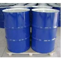 Buy cheap PPG,Polyether polyol,PU foam raw material from wholesalers
