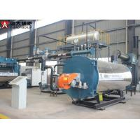 Buy cheap Automatic Operating Thermic Oil Heater Boiler For Bitumen Usage from wholesalers