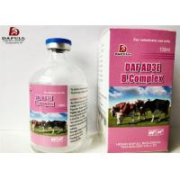 Buy cheap GMP Veterinary Injectable Drugs , Vitamin B Complex Injection Breed Animals from wholesalers