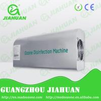 Buy cheap air odor remover ozone generator machine for hospital from wholesalers