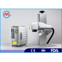 Buy cheap Portable Mini Fiber 20w Metal Laser Marking Machine 200Kg Metal Laser Marker from wholesalers
