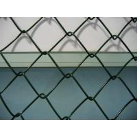 Buy cheap PVC / Vinyl Coated Chain Link Fence from wholesalers
