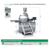 Buy cheap HLSG-300P Automatic High Effective Mixing and Granulating Machine product