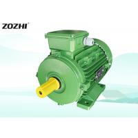Buy cheap 10HP Three Phase Aluminum Induction Motor MS132M-4 For Fish Feed Making Machine from wholesalers