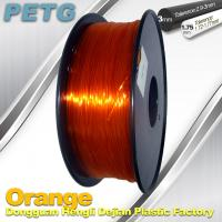 Buy cheap High Strength PETG Filament , Transparent 3D Printing Filament Resistance Acid from wholesalers