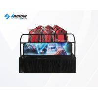Buy cheap Theme Park 9 Player 9D Virtual Reality Cinema With Racing Car Seats from wholesalers