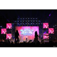 Buy cheap Hot selling P6 Indoor Rental LED Display Screen  Bright  Full Color Programmable Advertising product