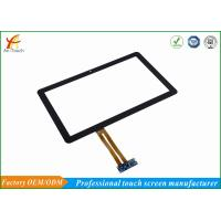 Buy cheap 21.5 Inch Projected Capacitive Touch Panel , Ten Point Touch Screen For Outdoor Kiosk from wholesalers