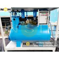 Buy cheap Industrial Oil Separator 1 ~ 500 M2 Explosion Proof For Steel Factory 2400×960×1660mm from wholesalers