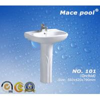 Buy cheap Ceramic Pedestal Basin with Orchid Pattern for Bathroom (101) from wholesalers