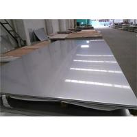 Buy cheap 8mm-100mm Thickness Inconel Nickel Alloy Plate , Inconel 718 Plate Mill Edge from wholesalers
