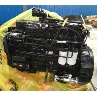 Buy cheap Dongfeng Euro III Turbocharged Cummins Diesel Truck Engines Four Stroke L360-30 product