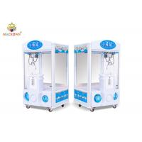 Buy cheap La Meng Claw Toy Grabber Machine With Led Lights Blue Purple White Color from wholesalers