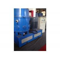 Buy cheap PP PS Plastic Agglomerator Machine LDZ 300 Weight 1800kg High Output 90kw from wholesalers