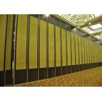 Buy cheap Vinyl Office Partitioning Walls , Gypsum Partition Wall For Banquet Hall Room product