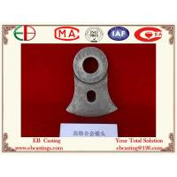 Buy cheap High Cr White Iron Hammer Castings for Hammer Crushers EB19003 from wholesalers
