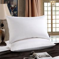 Buy cheap white goose down or duck down pillow from wholesalers