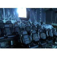 Buy cheap PU Leather 5D Cinema System With High Definition Image , Easy For Installation product