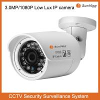 Buy cheap SunView 3.0mp low lux real time HD network support POE low lux IR bullet IP camera from wholesalers