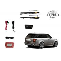 Buy cheap Land Rover LAN yun The Power Tailgate Lift Kits / Hands Free Smart Liftgate With Auto Open from wholesalers