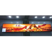 Buy cheap 3840*600 Digital Signage Media Player 86 Inch Strip Screen Advertising Machine from wholesalers