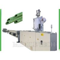 Buy cheap PPR Plastic Tube Making Machine , 250Kg/Hr Capacity Recycled Plastic Extruder from wholesalers