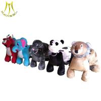 Buy cheap Hansel  battery powered animals for shopping centers rideable animal toy from wholesalers