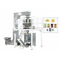 Buy cheap Durable Pastry Packaging Machine  For Snack Granules , Popcorn , Peanut from wholesalers