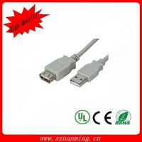 Buy cheap Hot Sale 480Mbps USB Extension Cable from wholesalers