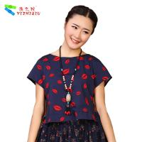 Buy cheap Breathable Origin Design Womens Casual Blouses Retro Ethnic Clothing OEM Service from wholesalers